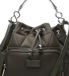 Bucket Bag Nylon Matelassê Green