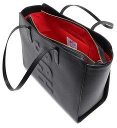 Shopping Bag Tassy Black