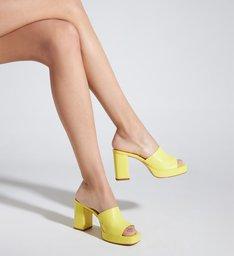 Sandália Mule Salto Bloco Ammy Couro Amarela