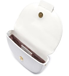 Belt Bag Buckle Bright White