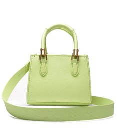 Baby Tote Lorena Pop Green